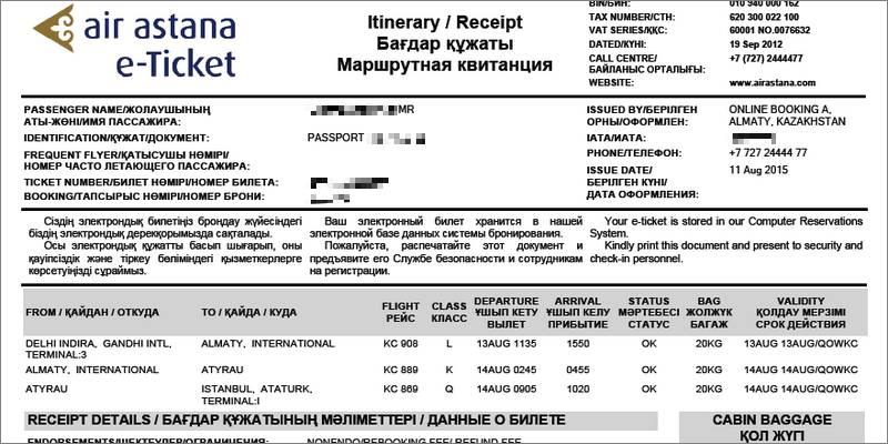 アスタナ航空のWebサイトで予約したe-Ticket