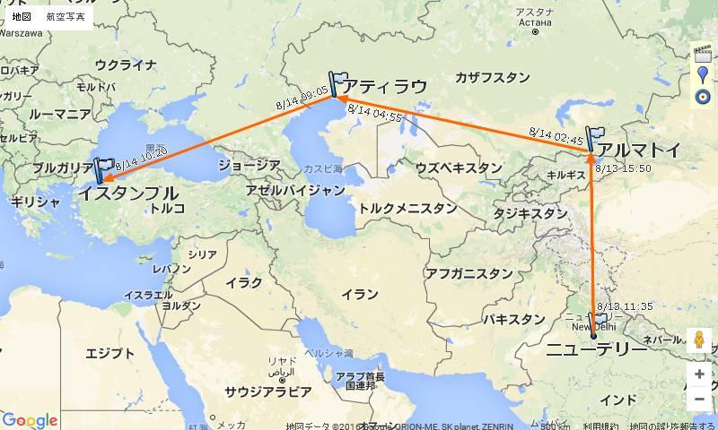 インドからトルコへ