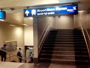 ニューデリー駅の地下鉄空港線の入口
