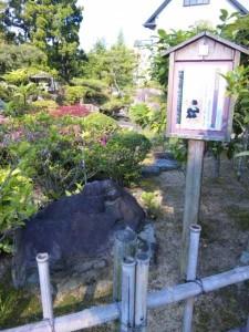 3番札所金泉寺の弁慶の力石