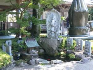 13番札所大日寺龍神の池
