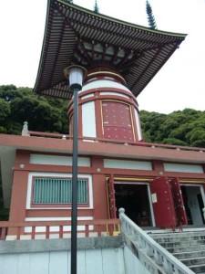3番札所薬王寺の癒祇塔