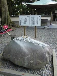 4番札所最御崎寺の鐘石