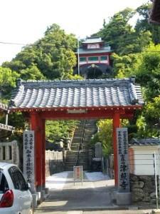 津照寺の山門と鐘楼門
