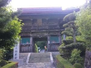 第27番札所神峯寺の山門