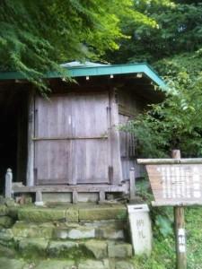 松尾大師堂跡