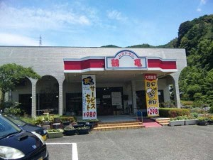 レストラン鶴亀