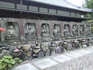 40番札所観自在寺の十二支守り本尊