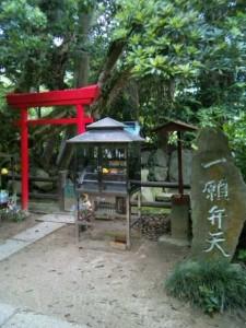 46番札所浄瑠璃寺の一願弁天