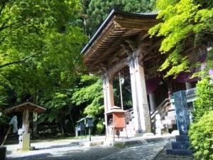 45番札所岩屋寺の大師堂