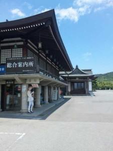 一番札所霊山寺の納経所