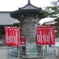 岩本寺の円堂