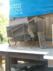 57番札所栄福寺の奉納された箱車