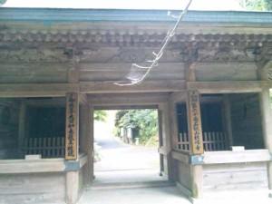 60番札所横峰寺の山門