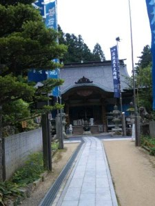 60番札所横峰寺の本堂