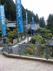 60番札所横峰寺の境内