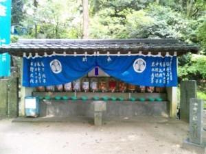 64番札所前神寺の十三仏