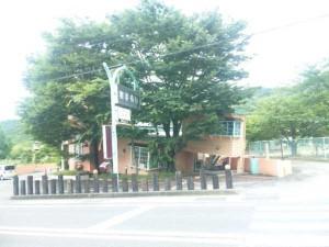 国道11号線沿い傾いた喫茶店