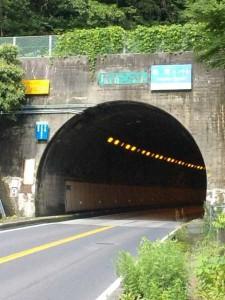 境目トンネル