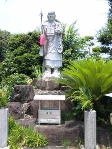 67番札所大興寺の大師像