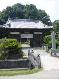 67番札所大興寺の山門