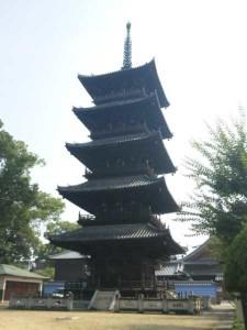 70番札所本山寺の五重塔