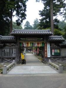 81番札所白峯寺の山門