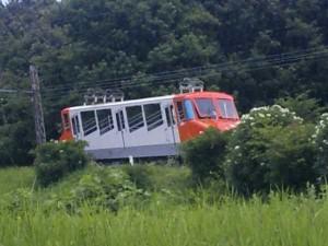 八栗山ケーブルカー