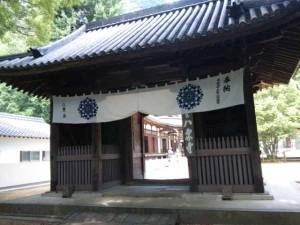 85番札所八栗寺の山門