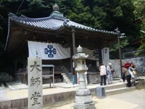 85番札所八栗寺の大師堂