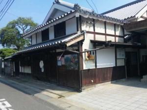 平賀源内旧邸