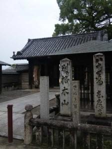 87番札所長尾寺の山門