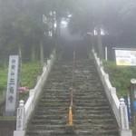 第65番札所三角寺