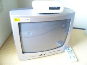 コスモ寮のテレビ