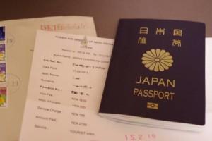 無事にパスポートが帰ってきた