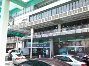 釜山港国際ターミナル