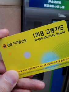 ソウルの地下鉄のICカード