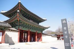 昌慶宮の入口