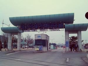 仁川国際フェリーターミナル