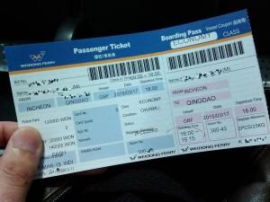 チンタオ行きのチケット