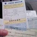 高速船ビートルで韓国入国