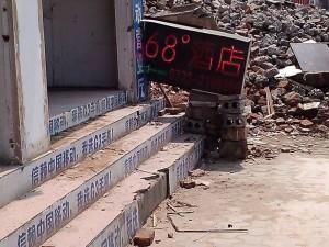 桂林68°酒店の看板