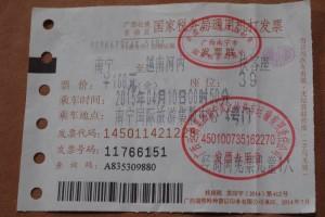 南寧→越南河内(ハノイ)のバスチケット