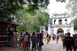 文廟の入口