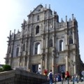 聖ポール天主堂の前壁