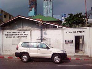 ミャンマービザセンター