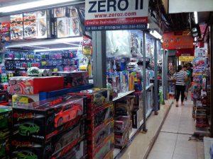 おもちゃ街の入口