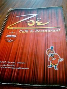 不思議はレストラン「ゾーイカフェ」