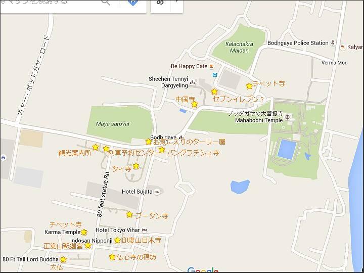ブッタガヤの地図