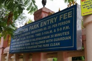 瞑想公園の料金